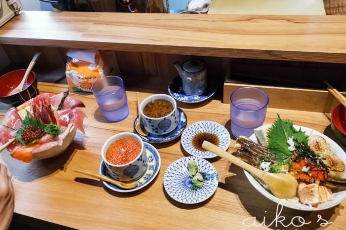【日式割烹】墨sumi。海鮮丼ぶり~醋飯、味噌湯麵費續!$190起,就能吃到隱身在巷弄中的浮誇海味。