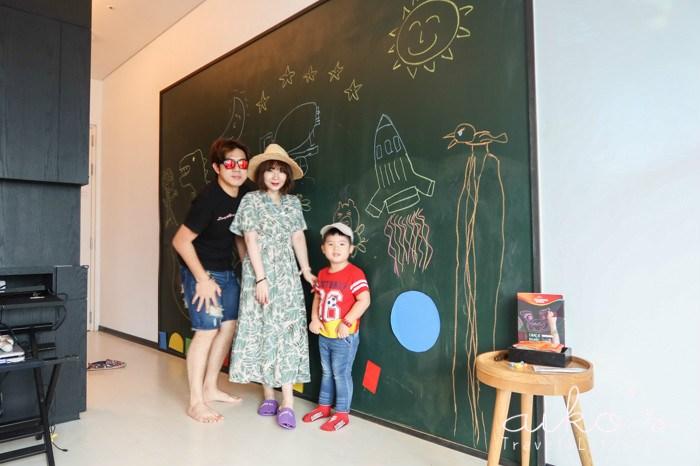 【台南東區】台南老爺行旅:天才小畫家主題房~能讓孩子安靜一小時的夢幻大黑板牆。