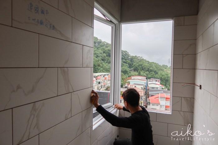 【老透天改造】30年老透天裝修改造~鋁窗、鐵件推薦廠商:華旭鋼鋁。