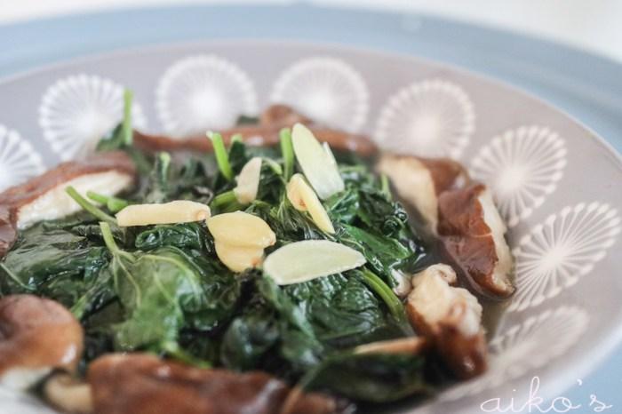 【中式料理】高湯地瓜葉。