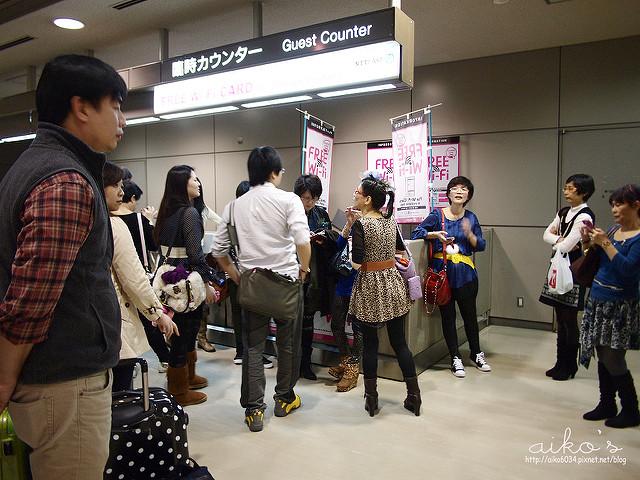 【日本東京】成田機場拿NTT免費上網密碼,Suica+nex套票,tokyo metro兩日票。 - aiko。手感溫度.愛生活