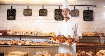 林坤緯│台灣烘焙坊裡的世界麵包大賽季軍,麵包是為愛而生-人物專訪