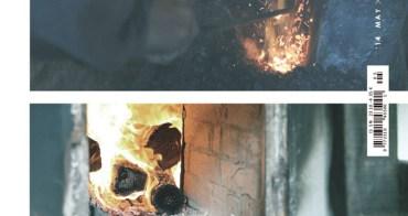 接案採訪│雜誌:甘樂誌23期-關山柴燒黑糖-人物專訪、產業介紹