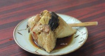 台南│再發號肉粽 百年老店 重量級肉粽-旅遊觀光、行銷企劃