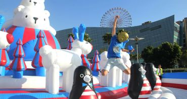 高雄│和萌動物們一起跳翻2018年 Art-Zoo藝術動物園-夢時代 世界最大氣墊遊樂園
