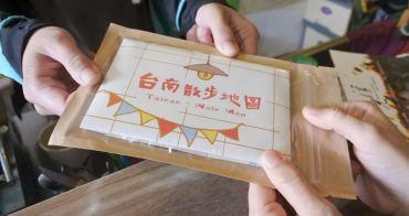 專訪轉圈圈Sylvia│台南散步地圖Tainan-Walk Map,一份送給台南的禮物:認識城市就從走路散步開始