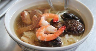 台南│小吃一級戰區的國華街,來吃石精臼蚵仔煎、香菇飯湯吧!-老店小吃