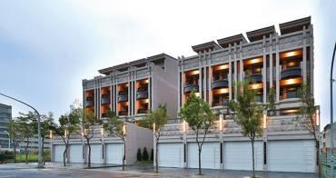 高雄│楠梓透天新建案,高更2舒適好宅就在高雄大學旁-房地產採訪