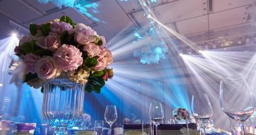 2018雙北婚宴餐廳場所,台北新北5大推薦婚宴飯店宴會廳,萬豪萬怡美福都在這