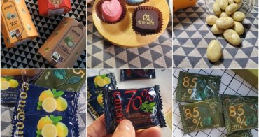 Cona's Chocolate妮娜巧克力 融在嘴裡的夢幻苦甜 送禮好選擇