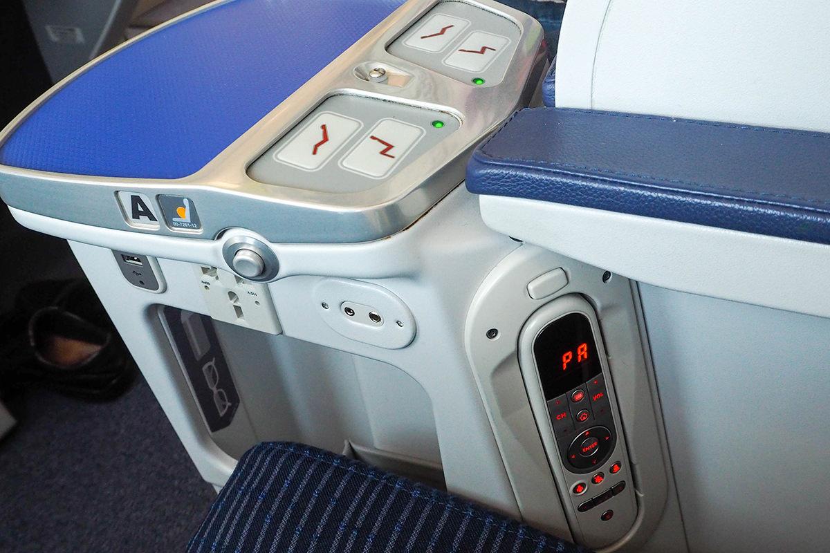 夢幻客機787 商務艙座椅