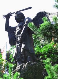 Crow Tengu, the Yamabushi Ninja martial instructor