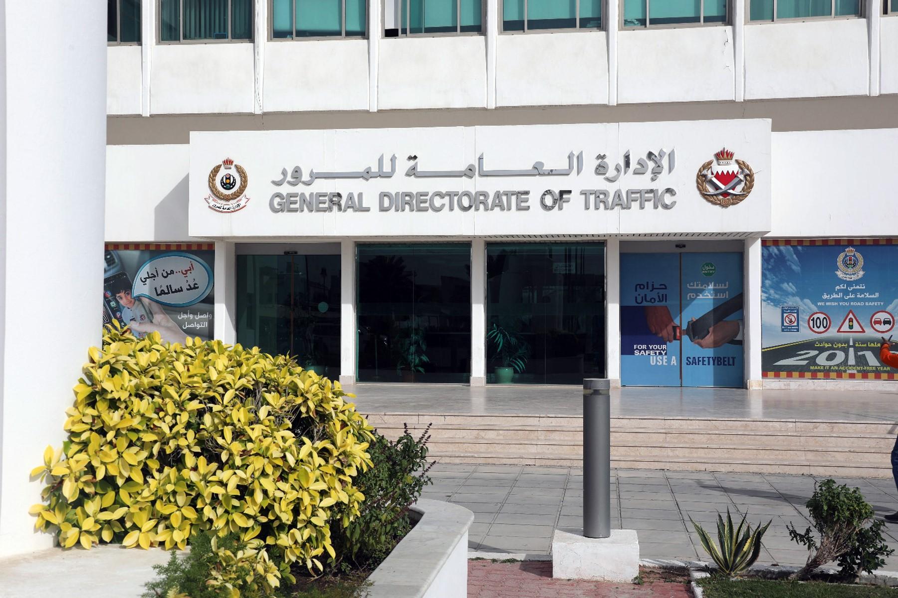 عاجل شعار اسبوع المرور الخليجي 2013 ولكن نقاش جاد جدا افكار