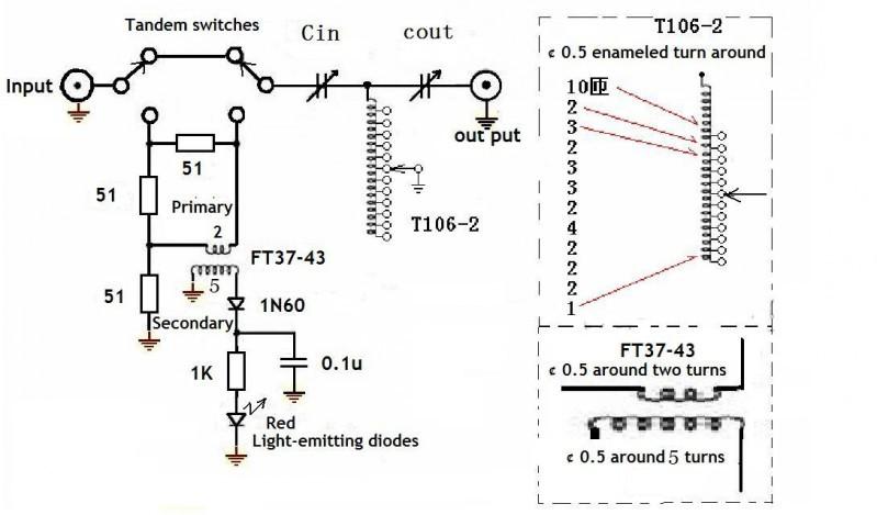 QRP manual days Antenna Tuner Tune Diy Kit 1 30 Mhz For