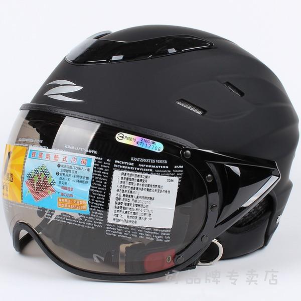 t casque de moto lectrique casque de v lo vintage scooter moiti casque moto casco hommes. Black Bedroom Furniture Sets. Home Design Ideas