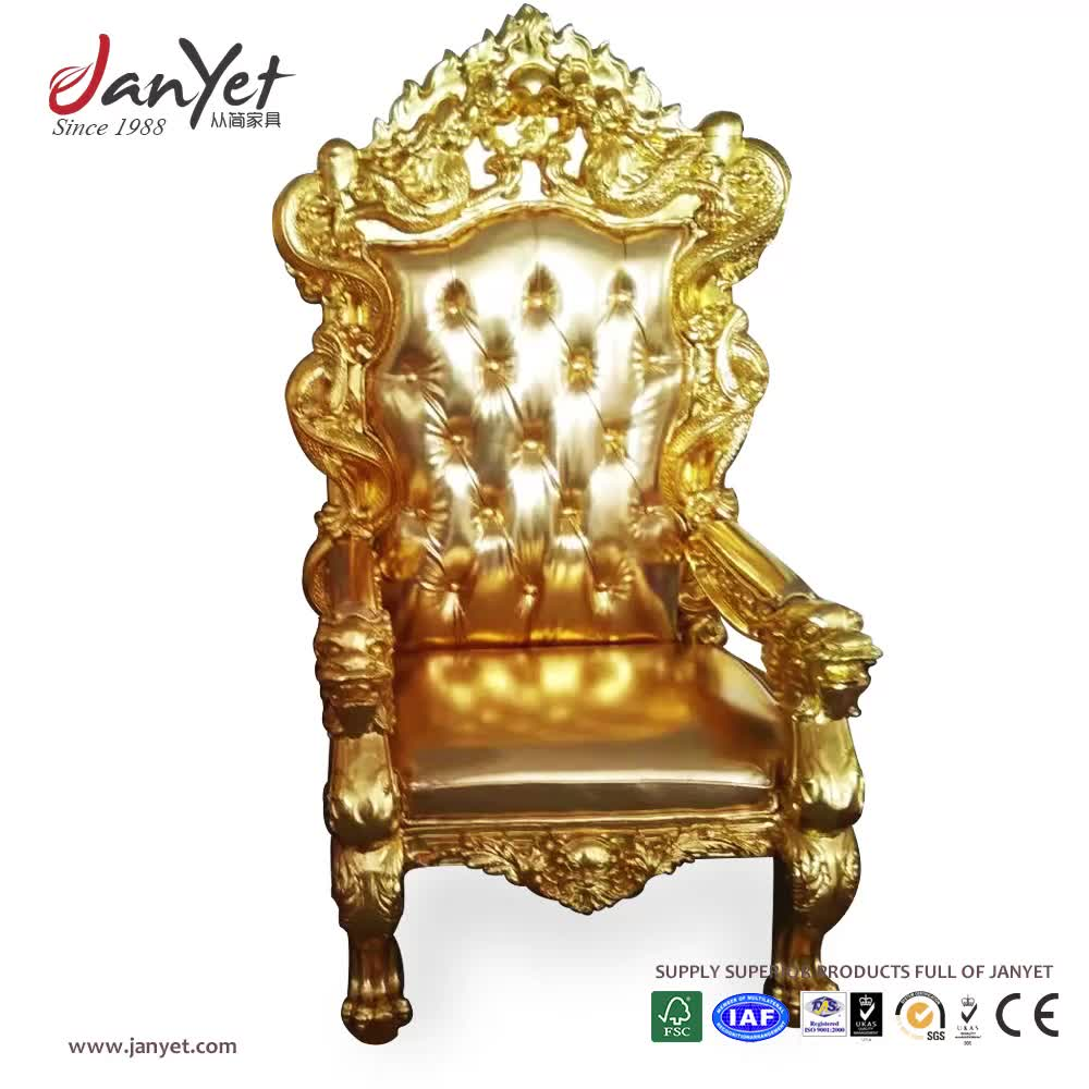 Dragon Chair Wholesale Royal Party Style Rental Dragon Throne Chairs Gold Buy Throne Chairs Gold Dragon Throne Chairs Gold Rental Dragon Throne Chairs Gold