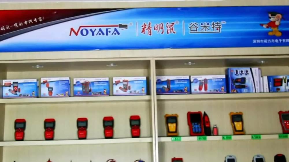 medium resolution of noyafa nf 388 noyafa multipurpose network cable tracer with 8 far end jacks for