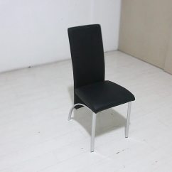 Steel Chair For Hotel Extra Wide Lawn Chairs Promotional Used Furniture Black Faux Leather