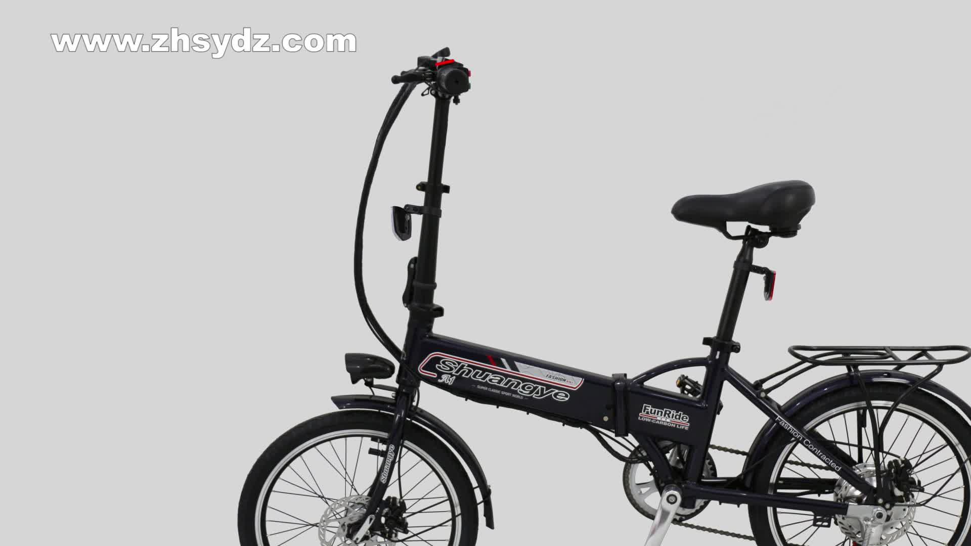 Free Shipping 20 Inch Alloy Frame Mini Folding Electric