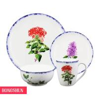 Customize Dinnerware/home Utensils China/tableware