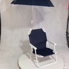 Folding Chair With Umbrella Red Kitchen Table Chairs Beach Lawn Buy High
