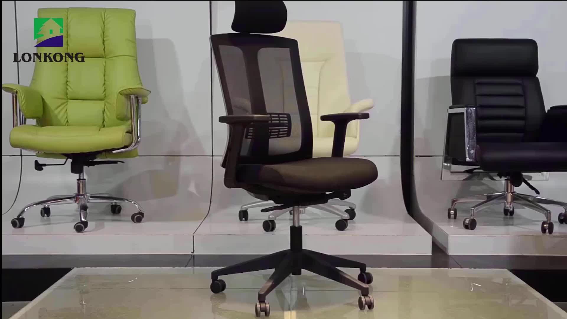 office depot mesh chair white modern desk top china furniture purple