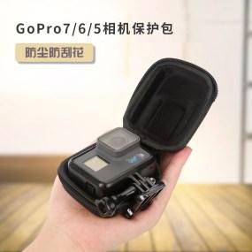 gopro8/7/6/5收纳包 大疆osmo action灵眸运动相机便携保护包配件