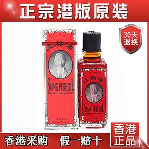 【清涼油正品香港圖片】近期120組清涼油正品香港圖片合集 - Q友網