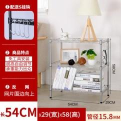 Metal Kitchen Shelves Eat In Sets 溢彩年华金属厨房置物架落地多层收纳架劵后59元起包邮 牛杂网