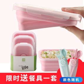 折叠硅胶饭盒微波炉加热密封冰箱保鲜碗上班族带饭便携学生便当盒