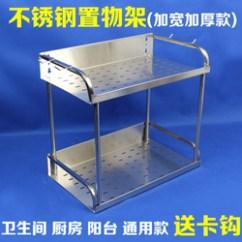 Ikea Stainless Steel Shelves For Kitchen Cabinets Mn 收纳架厨房宜家双层图片下载 304不锈钢双层调味料架宜家厨房壁挂台式置物架金属佐料收纳碗架
