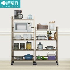 Kitchen Microwave Cart Pull Out Shelves For Cabinets 心家宜厨房微波炉置物架落地菜架餐车推车火锅菜架酒店储物架层架 虎窝淘 心家宜厨房微波炉置物架落地菜架餐车推车火锅菜架