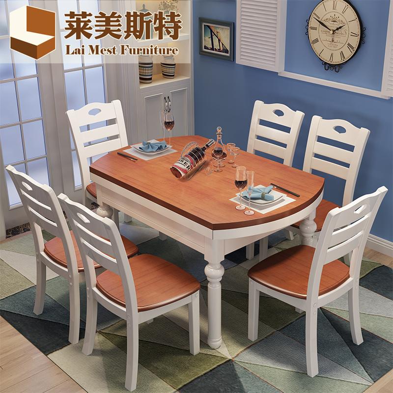 white round kitchen table lowes cabinet sale 地中海实木餐桌可伸缩圆形餐桌椅组合6人白色折叠桌子