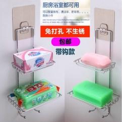 Kitchen Soap Caddy Log Home Islands 肥皂盒创意家居日用百货生活实用小用品厨房小物件家用小东西包邮 虎窝淘 肥皂盒创意家居日用百货生活实用小用品厨房小物件家用小