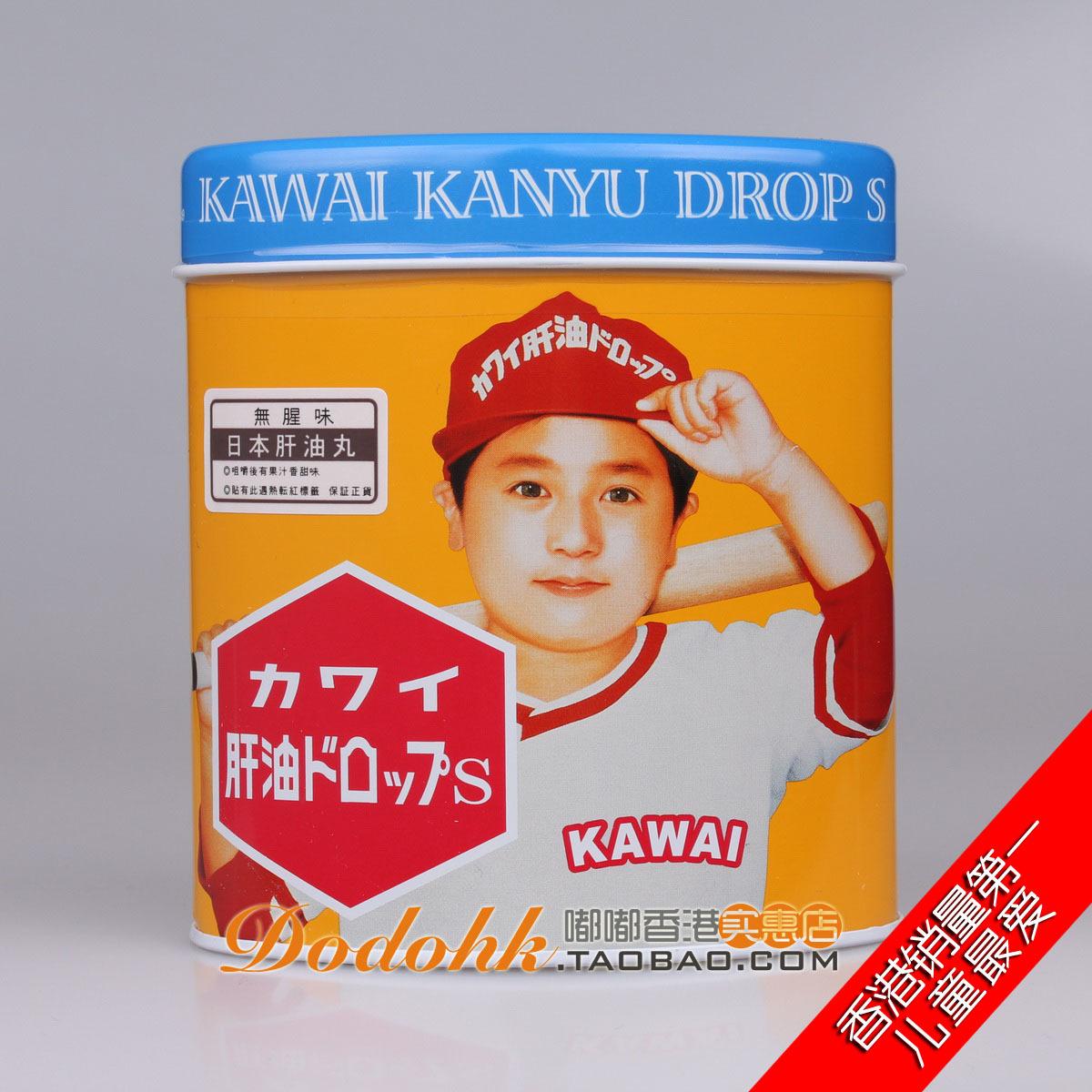 【日本·kawai】日本魚肝油 kawai – TouPeenSeen部落格