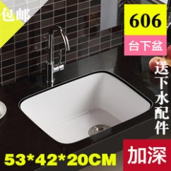 Deep Kitchen Sink Renovation Costs 陶瓷单水槽洗衣盆图片下载 阳台洗衣盆台盆 厨房洗菜盆超深陶瓷水槽单槽小水池长方形台下盆