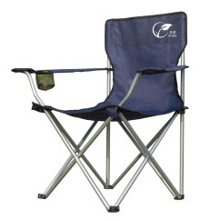 Fishing Chair Singapore Lazy Boy Fridge Sitting Furniture Sale Belanja Online At Ezbuy Co Id Outdoor Folding Chairs Ultra Light Portable Adult Thickening Art Drawing Sketching Large Leisure Beach