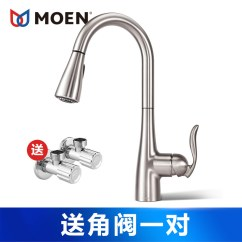 Moen Kitchen Faucets Retro White 摩恩厨房龙头抽拉式冷热全铜水槽洗菜盆洗