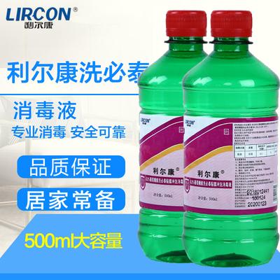 洗必泰消毒液價格/報價_洗必泰消毒液暢銷商品比價 - 挖東西