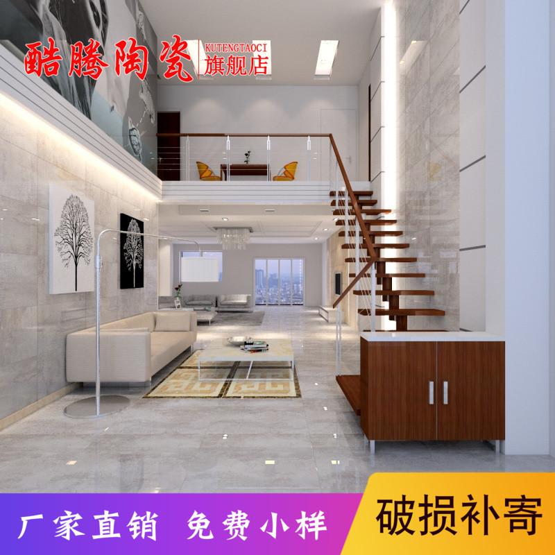 kitchen floor marble cabinets long island 简约灰色通体大理石瓷砖地砖800x800 客厅地板砖厨房卫生间墙砖 装修材料