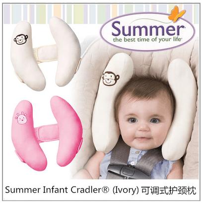 嬰兒 護頸枕 商品價格 - FindPrice 價格網