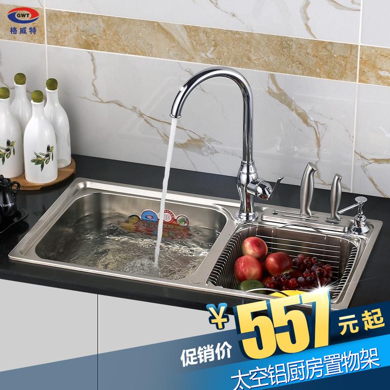 gray kitchen sink vintage hutch 灰色厨房配件价格 灰色厨房配件报价大全 太平洋家居网产品库 格威特水槽304不锈钢水槽洗菜盆一体成型加厚厨房双槽套装