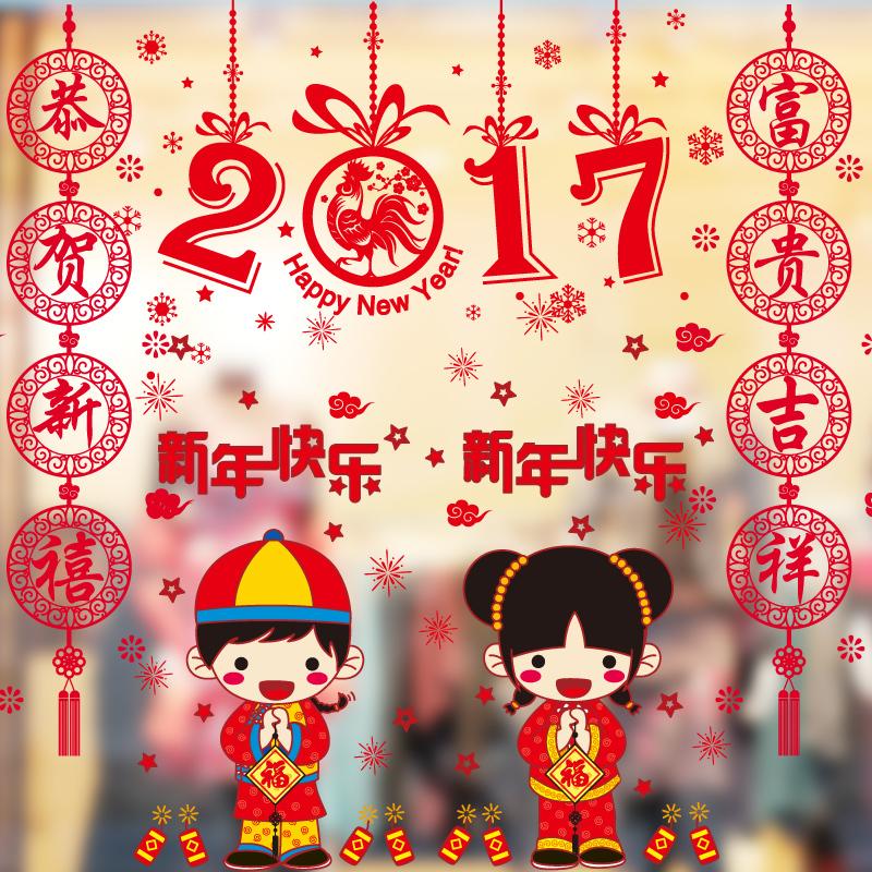 new year door decorations