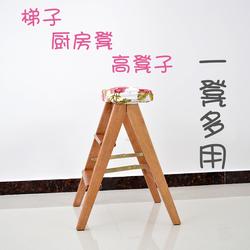 kitchen stool design app 折叠椅折叠凳梯图片下载 实木梯凳折叠凳木梯楼梯梯子椅子便携两用高凳子家用人字厨房凳子