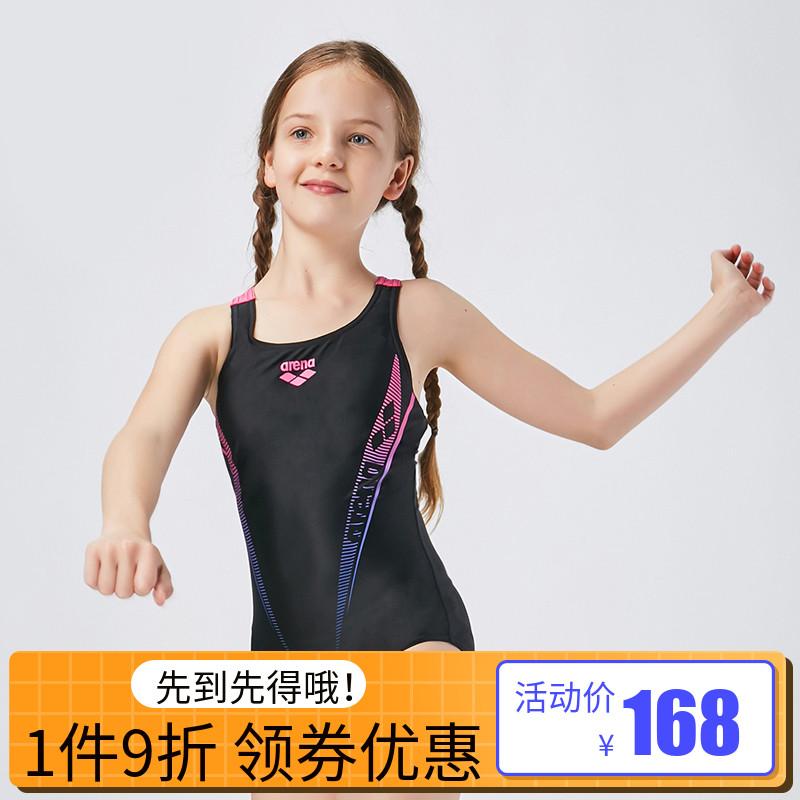 arena 女童 泳衣購物比價-FindPrice 價格網