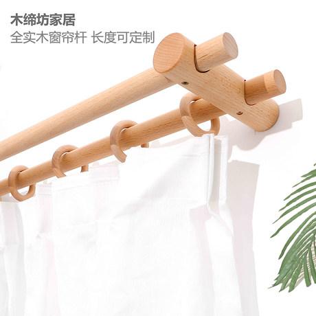 solid wood curtain rod roman rod single