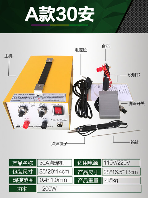 Jewelry Welder : jewelry, welder, Jewelry, Welding, Machine, Laser, Pulse, Power, Point, Silver, Necklace