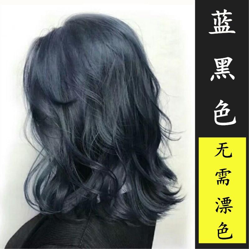 薄荷藍黑色染髮劑女2019網紅流行髮色自己染頭髮膏顏色霧霾藍灰色 - 淘寶天貓 - LINE購物