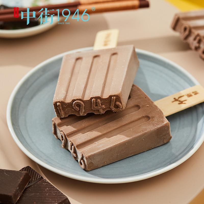中街進口巧克力大黑*8支禮盒裝_熱品庫_性價比 省錢購