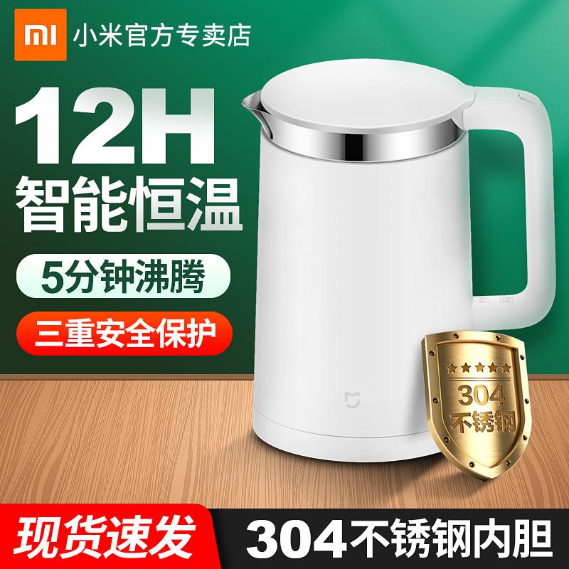 小米 電水壺購物比價-FindPrice 價格網